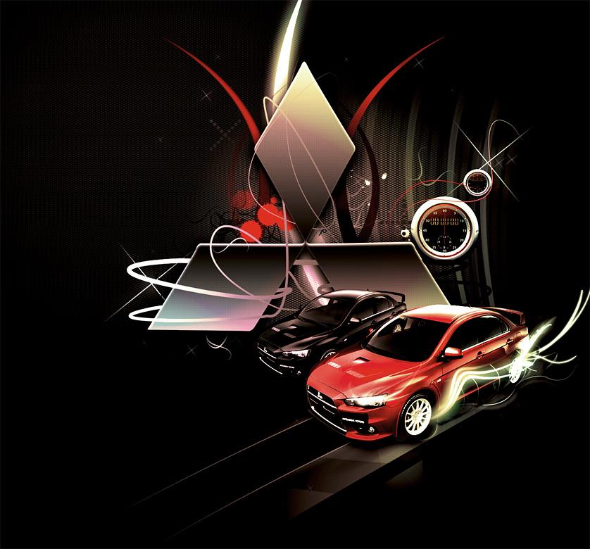 Creative Design > Mitsubishi